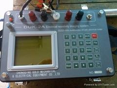 DZD-6A 500M Depth Underground Water Detector