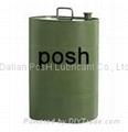 Diesel engine oil  2
