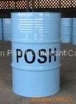 Antiwear Hydraulic Oil