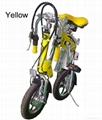 Menshine One Second Folding & Open Electric Bicycle  2