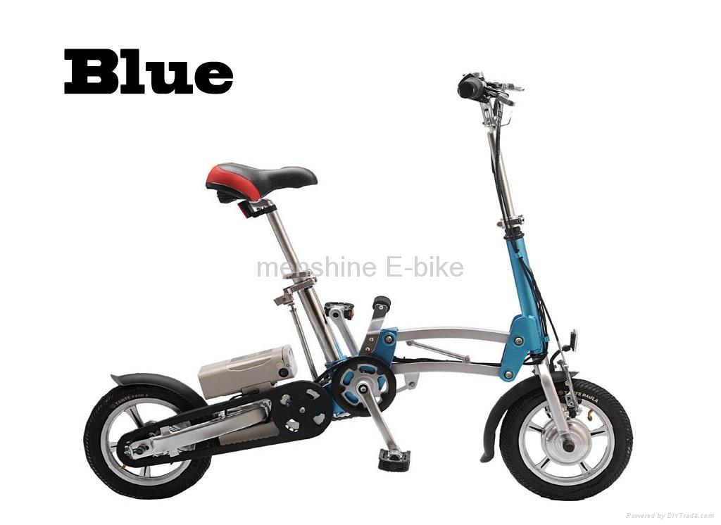 Ond Second Folding & Open Electric Bike 1