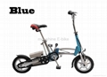Ond Second Folding & Open Electric Bike