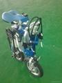Ond Second Folding & Open Electric Bike 3