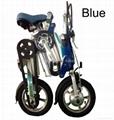Ond Second Folding & Open Electric Bike 2