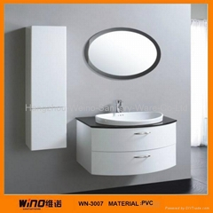 Bathroom PVC Cabinet Wall-mounted WN-3007