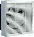 Air pleasure wall mounted Ventilation