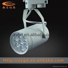 High light efficiency low voltage 110V 7W LED track spotlight 770lm  Epistar/
