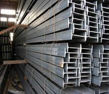 H-beams steel