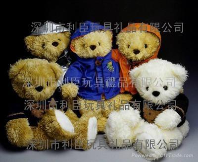 绒毛泰迪熊玩偶 1