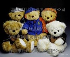 绒毛泰迪熊玩偶
