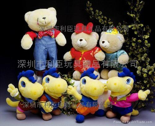 绒毛泰迪熊玩偶 2