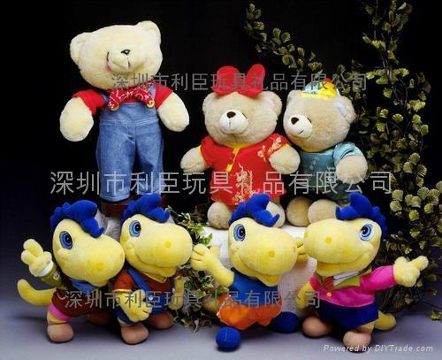 定做泰迪熊玩具 1