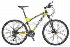 德国工艺精品新特狮XTASY3H-SEAL 海豹高档自行车