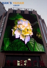 D16 iStrong Outdoor P16mm LED Display