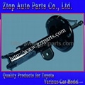 Auto Parts for Toyota Yaris 5