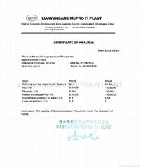 Monopotassium phosphate
