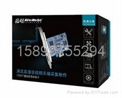 標清PCI-E高清視頻採集卡
