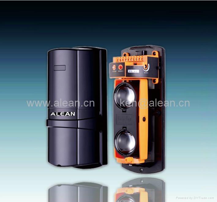 Infrared beam sensor 1