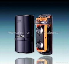 Infrared beam sensor
