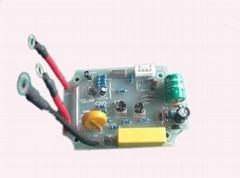 Billing Meter Module