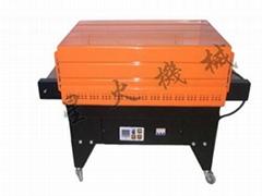 4535热收缩膜包装机