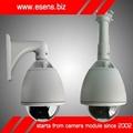High Speed Dome PTZ Camera
