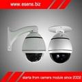 "4"" mini High Speed Dome PTZ Camera"