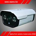Array IR IPC IP Camera