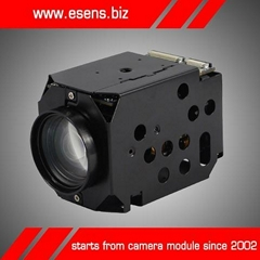 High Speed Dome PTZ Camera Zoom Camera Module