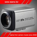 High Speed Dome PTZ Camera Zoom Camera