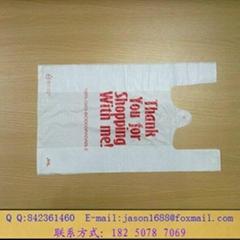 白色購物袋