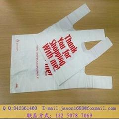 環保印刷袋