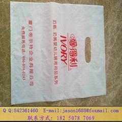 高密度聚乙烯袋