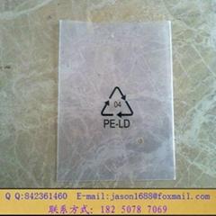 LDPE空白底封平口袋