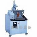 Steel Clipping Machine 1