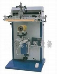 Silk printing machine