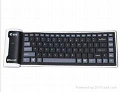 ipad硅胶蓝牙键盘