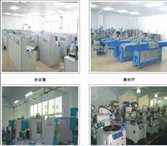 FA Printing Machine Manufacturer Limited