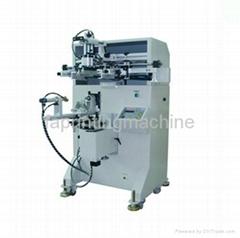 Cylindrical Screen Printing Machine for Cap FA-2A