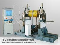 Alternator fan impeller dynamic  balancing machine