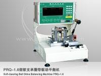 Vacuum Impeller  Dynamic  Balancing  Testing Machine