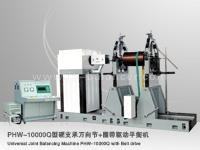 High speed turbocharger dynamic balancing machine