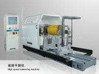 High speed balancing & overspeed test facility balancing machine for motor