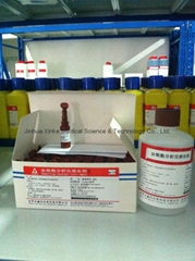blood cell reagent