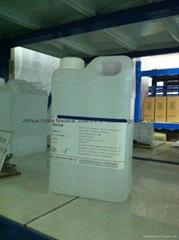 coagulation analyzer cleaner