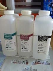 luminescence immunoassay analyzer cleaner