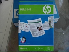Hot selling high quality A4 copy paper 80GSM