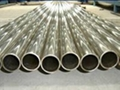 Thermal expansion pipe seamless steel