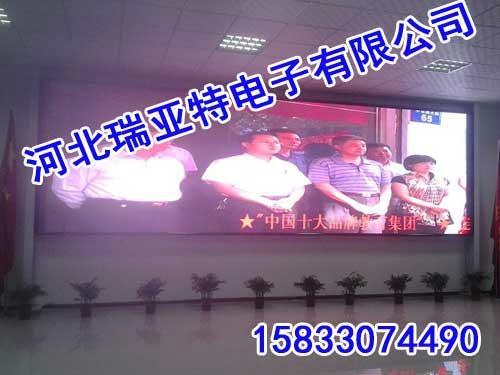 大屏幕 1