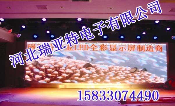 邯鄲LED大屏幕 1